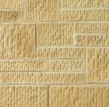 Bradstone Tooled Walling - Buff Shade (Full Pack Quantities)